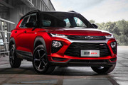 2020-Chevrolet-Trailblazer-1