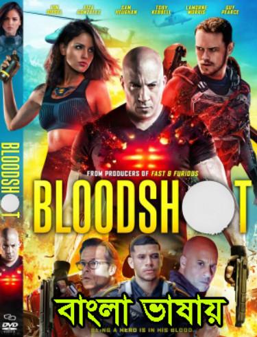 Bloodshot (2020) Bengali Dubbed Movie 720p HDRip 1.1GB | 350MB Download