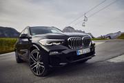 2020-BMW-X5-x-Drive45e-7