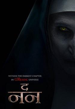 The Nun 2018 Hindi Dubbed 720p BluRay x265 HEVC 350MB-TFPDL