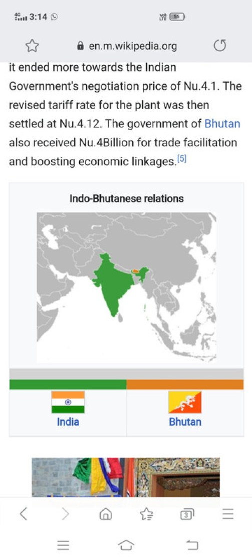 screenshot image of wrong map of India that shows Aksai Chin as part of China