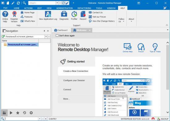 Remote Desktop Manager Enterprise 2020.3.27.0