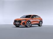 2020-Audi-Q3-Sportback-11