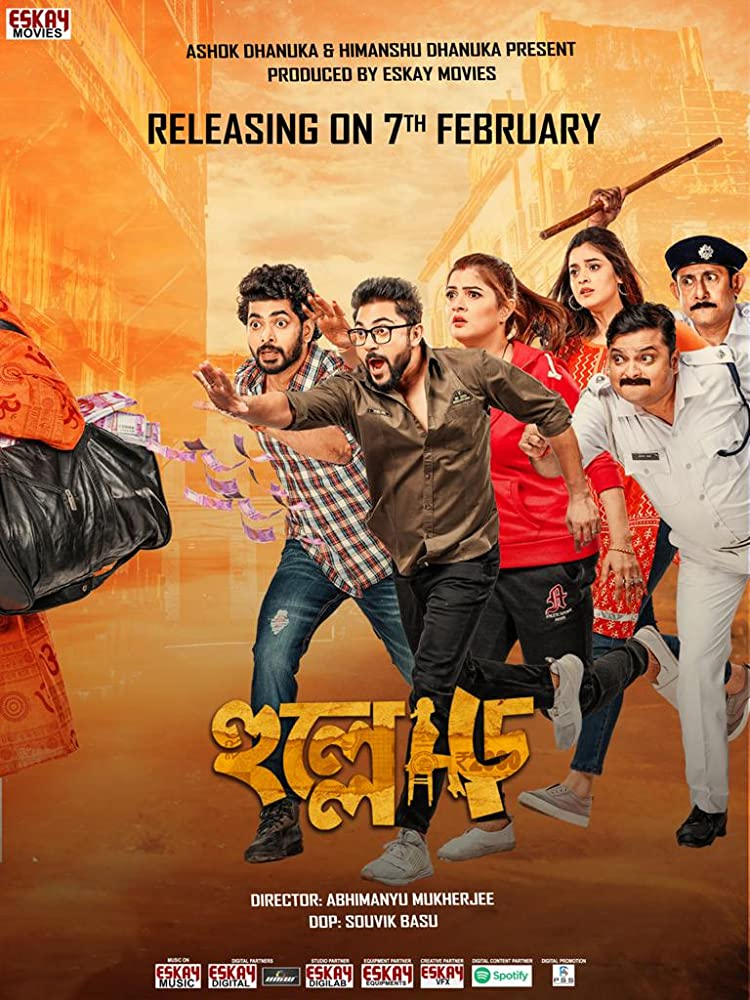 Hullor (2020) Bengali Movie 720p HDRip 800MB Download *Zee5 Rip*