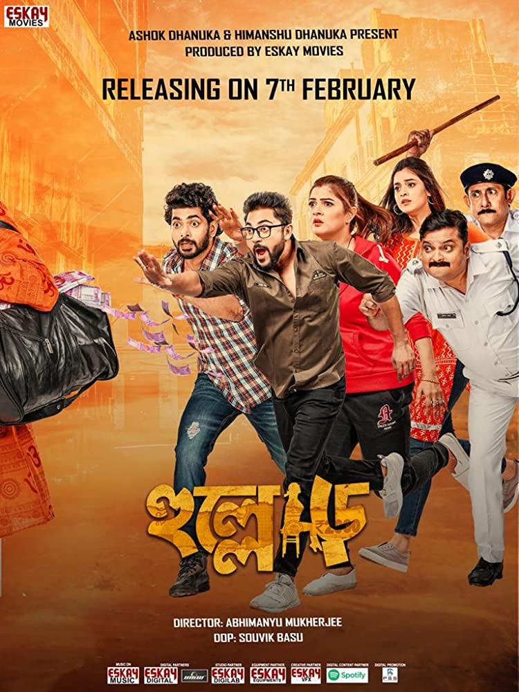 Hullor (2020) Bengali Movie 720p UNCUT WEB-DL 900MB MKV