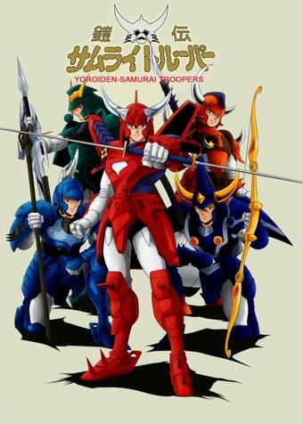 Yoroiden Samurai Troopers - TV 39/39 (BDRip Latino)(Varios) 1