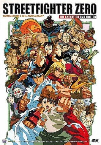 Street fighter Zero OVA - 1999 - 2/2 (Japones, Sub.Español)(1Fichier) 1