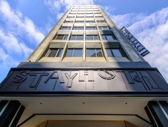 Taichung Stay Hotel Zhongqing halal