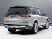 2020-Mercedes-Maybach-GLS-2