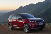 2020-Land-Rover-Discovery-Sport-MHEV-27