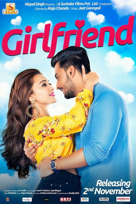 Girlfriend 2020 Bengali Movie 720p UNCUT BluRay 700MB MKV *Addatimes Original *
