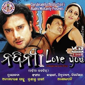 Nandini I Love You 2020 Bengali Movie 720p BluRay 900MB x264 MKV