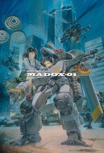 Metal Skin Panic MADOX-01 [1987][Jap. Sub. Esp][MEGA] 1