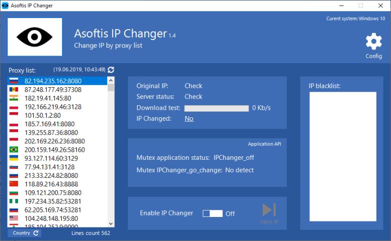 Asoftis IP Changer v1.4 + Serial