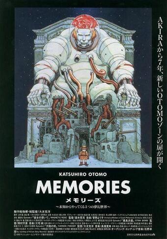 Memories - 1995 - (BDRIP- Japones. Esp. Latino., Sub. Esp.)(VARIOS) 1