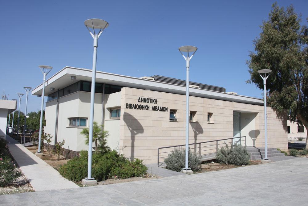 livadia-library