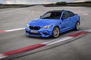 2020-BMW-M2-CS-27