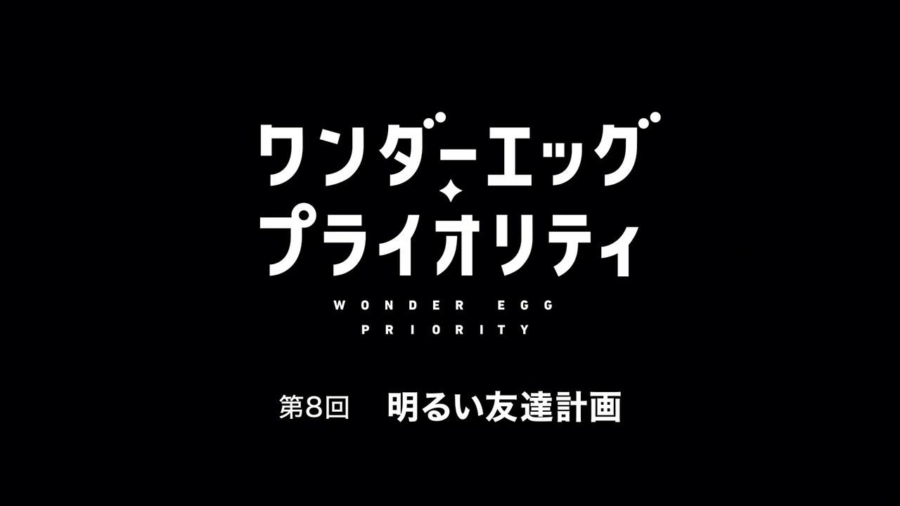 Wonder Egg Priority Episode 8 (Recap) Subtitle Indonesia