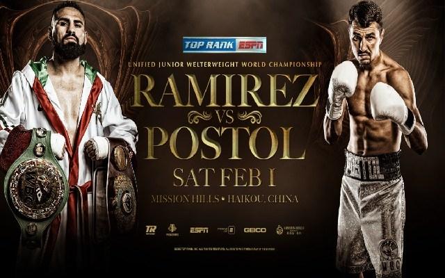 Top Rank Jose Ramirez