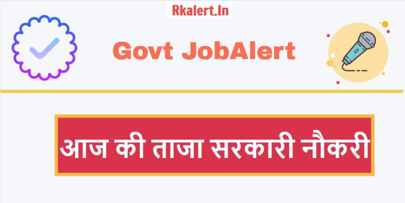 Latest Government Job Alert Today