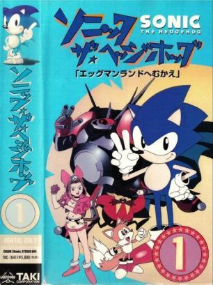 Sonic The Hedgehong The Movie (1999)(Jap. Sub. Esp.)(Varios) 1
