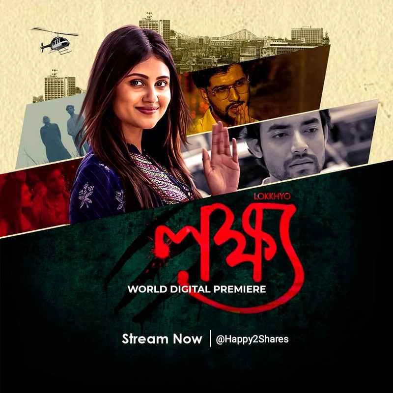 Lokkhyo (2020) Bengali WEB-DL - 480P | 720P | 1080P - x264 - 150MB | 450MB | 1.8GB - Download & Watch Online  Movie Poster - mlsbd