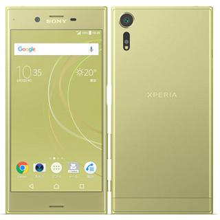 Sony Xperia XZs 602SO .ftf Stock rom Firmware for flashtool
