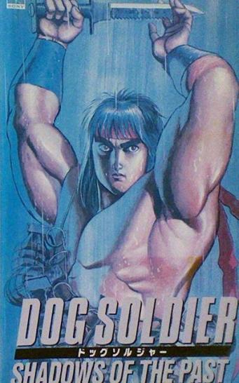 Dog Soldier: Shadows of the Past - 1989 [Jap. Sub. Esp][MEGA] 1
