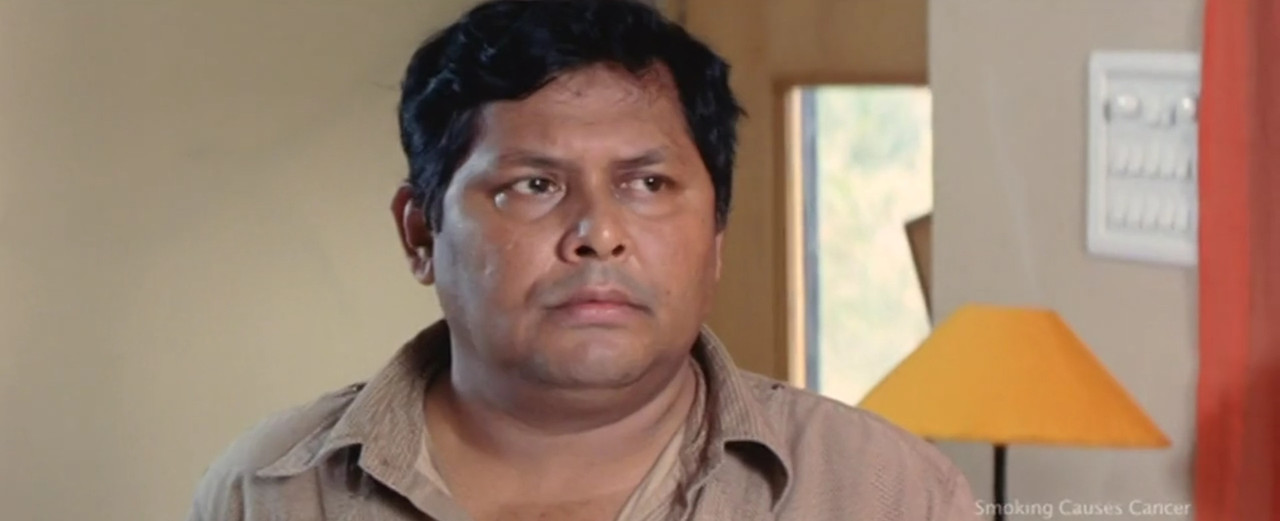 Chha-e Chhuti Movie Screenshot