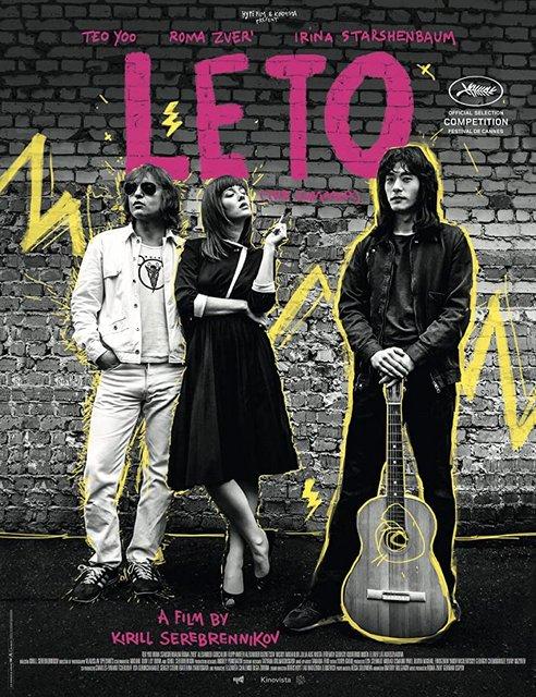 Leto 2018 Movie Poster