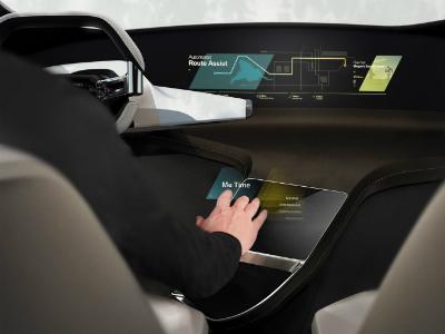 В BMW изобрели виртуальный экран развлекательной системы