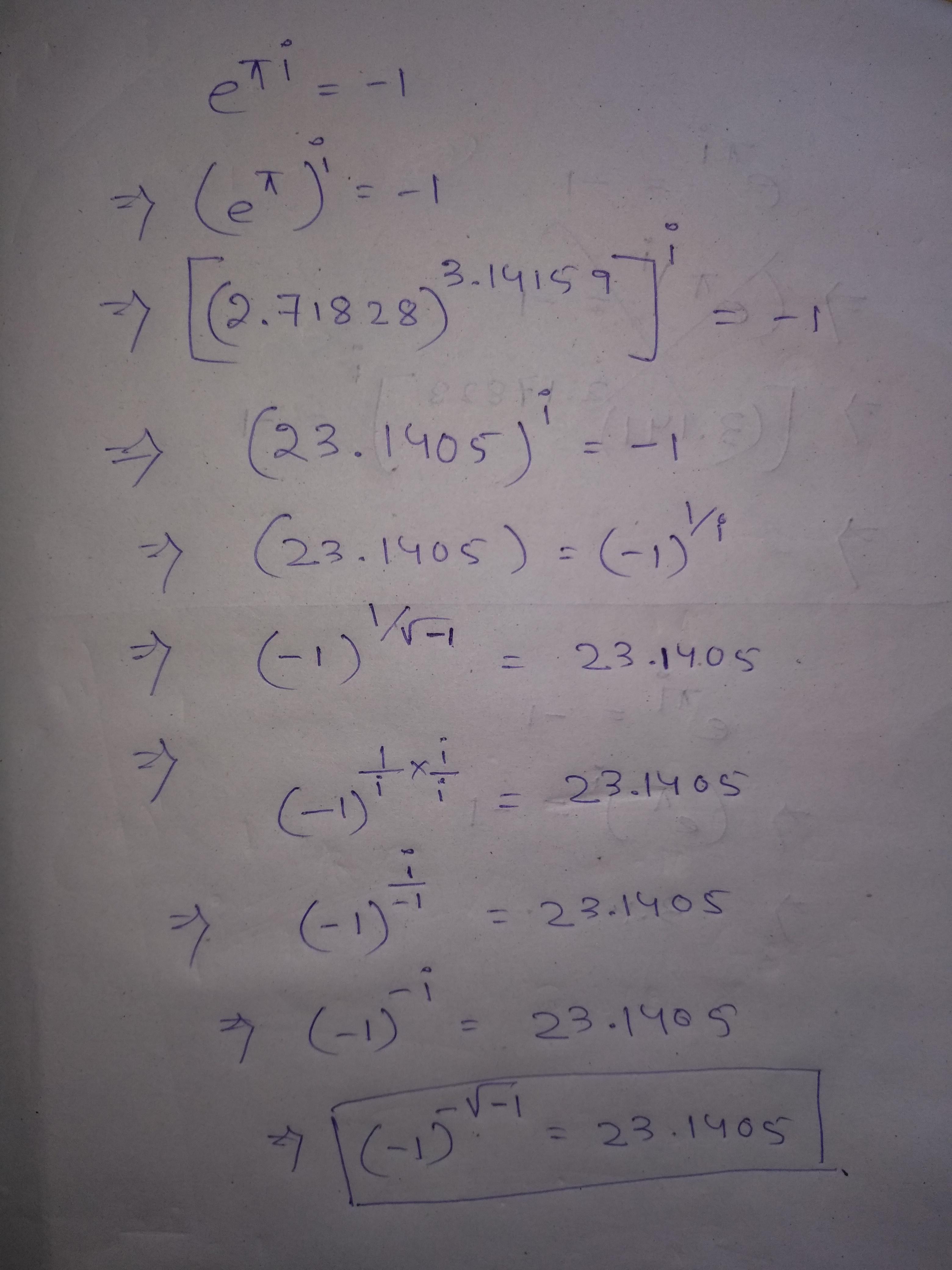 1 1 23 From Euler S Formula 3blue1brown