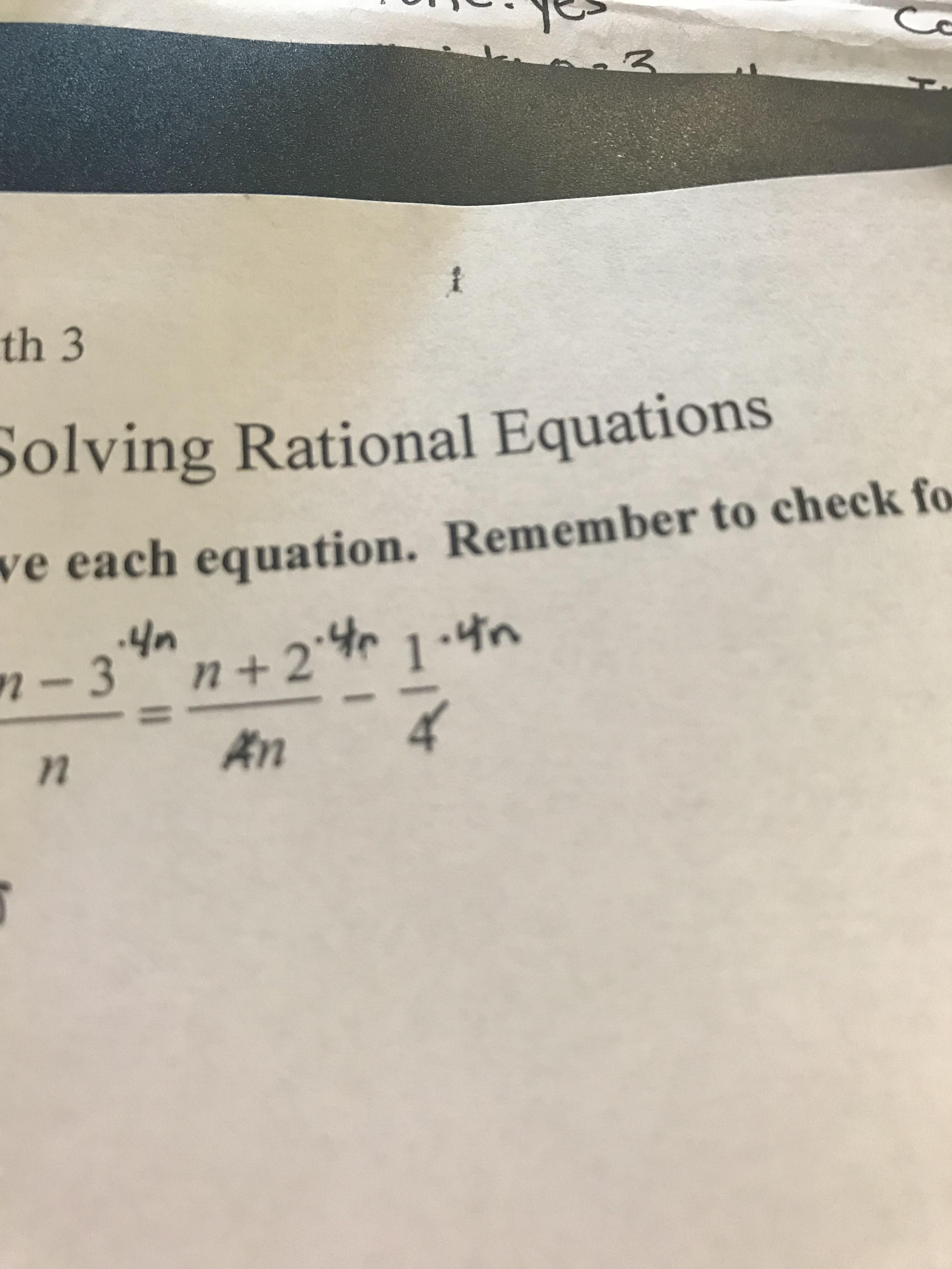 An Ant Was Photocopied Onto My Math Worksheet