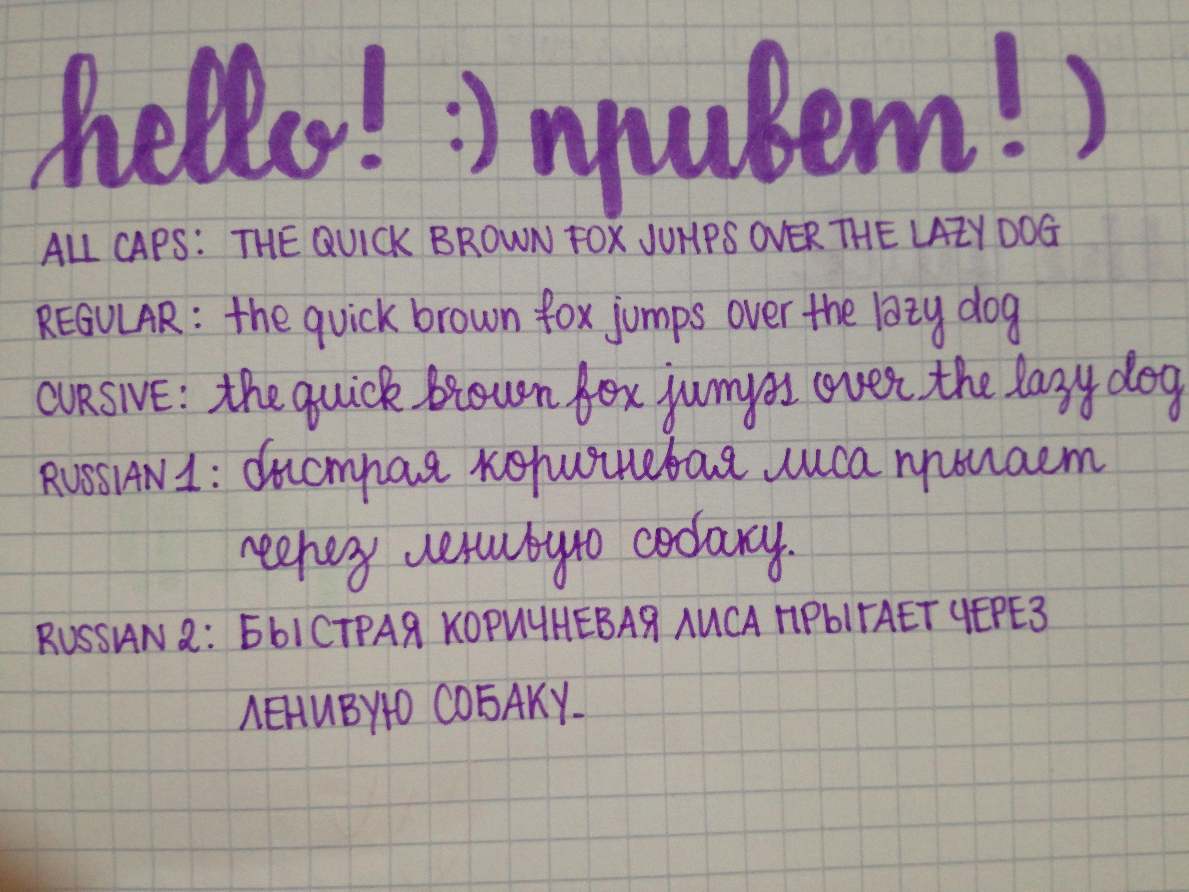 Handwriting Critique Used To Have Crappy Handwriting Till A Week Ago Handwriting