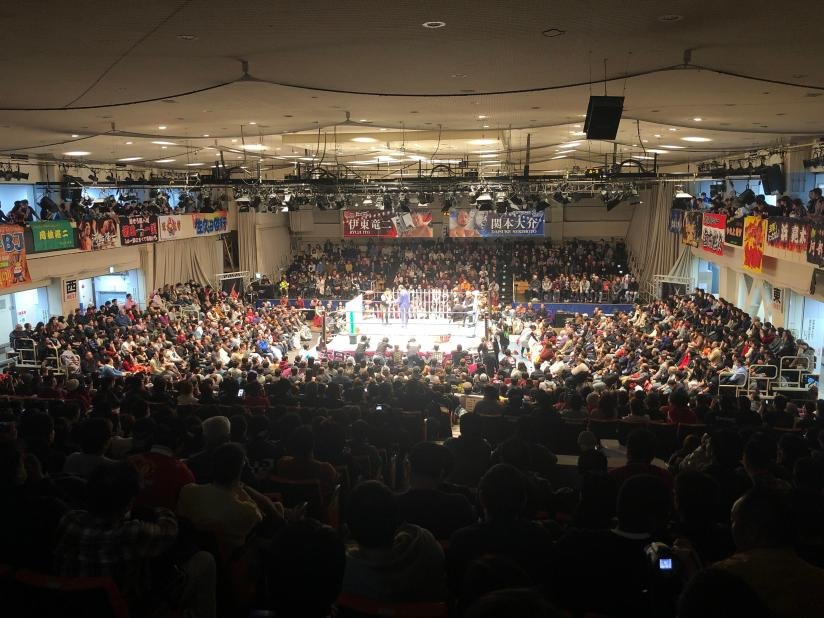 Image result for korakuen hall