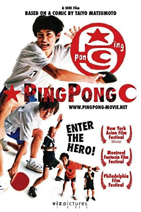 is there any other table tennis movie