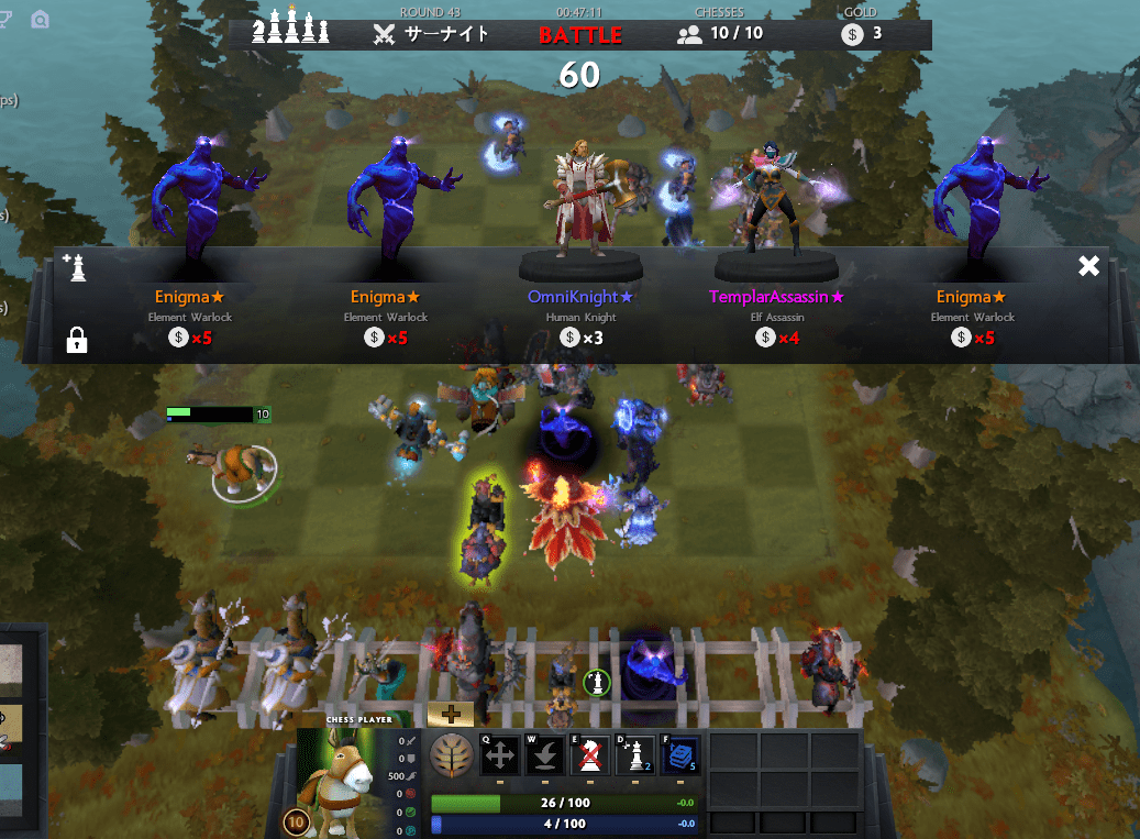 Sometimes You Have Bad Luck Other Times Dota Auto