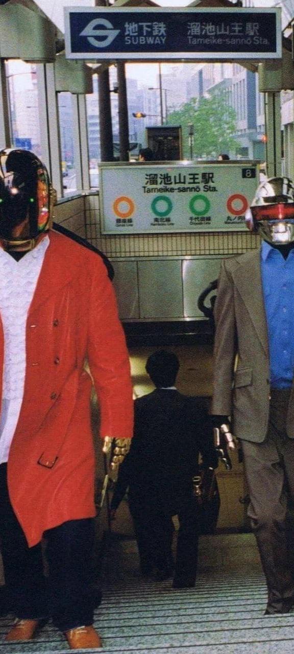 Daft Punk in Japan