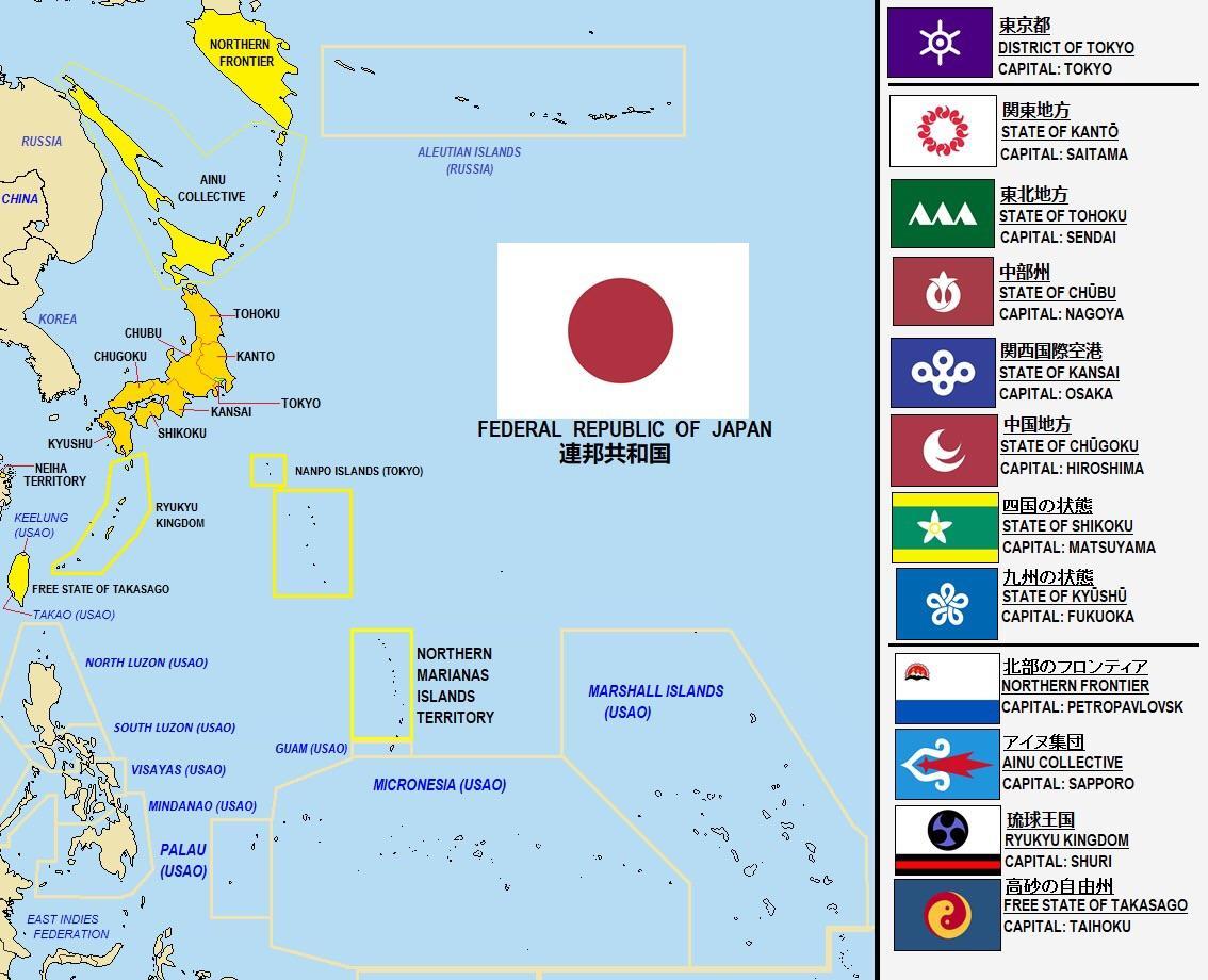 The Federal Republic Of Japan Circa Imaginarymaps