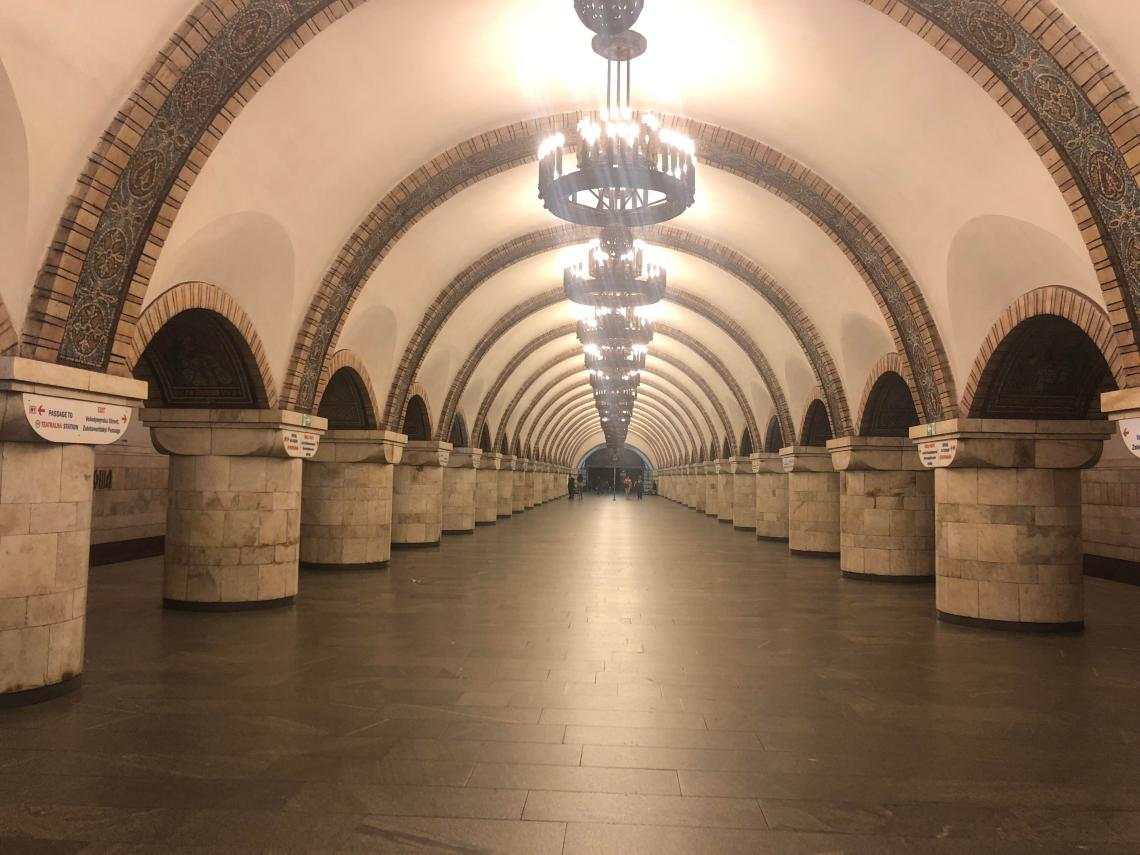 Image result for kiev subway station