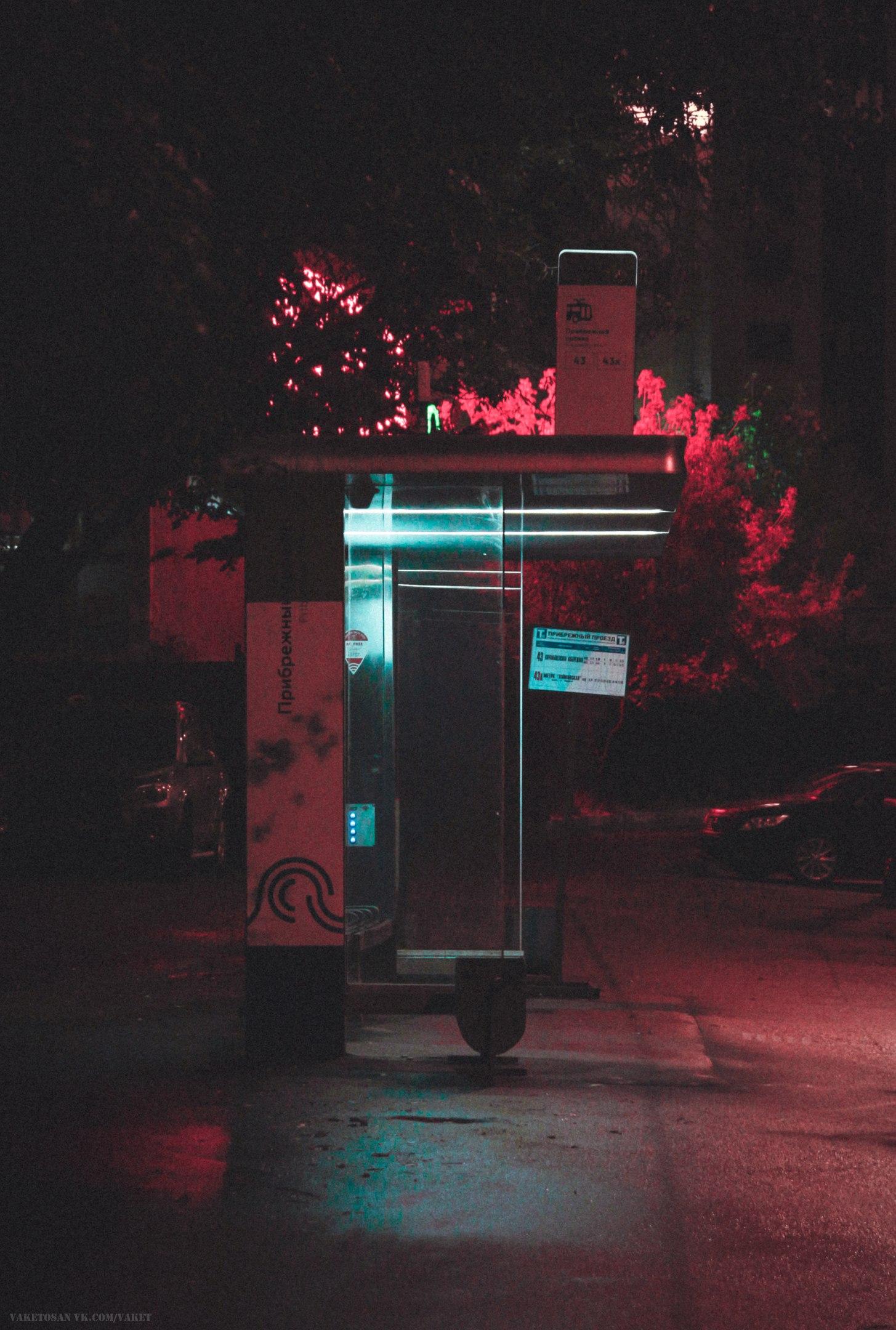 Bus Stop Cyberpunk