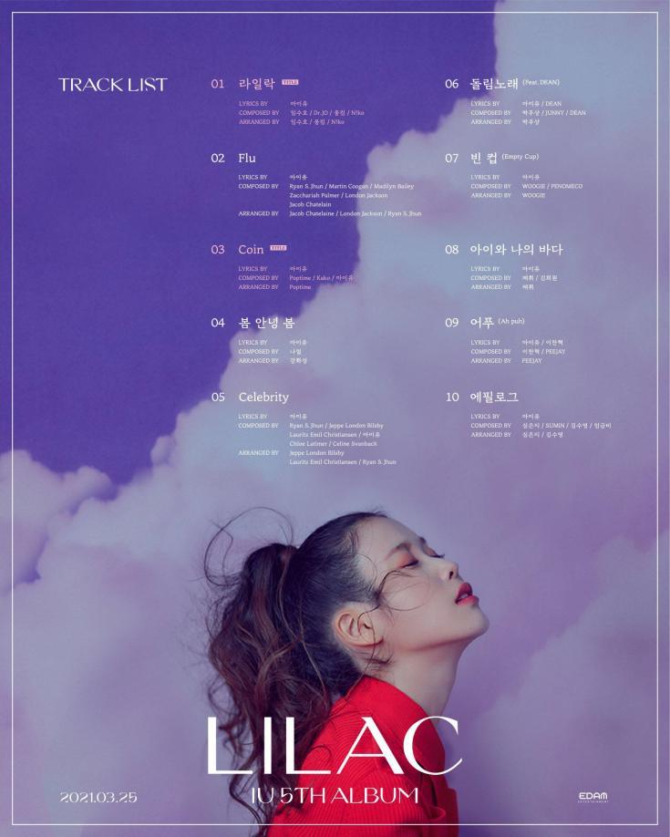 IU - 5th Album 'LILAC' (Tracklist) : kpop