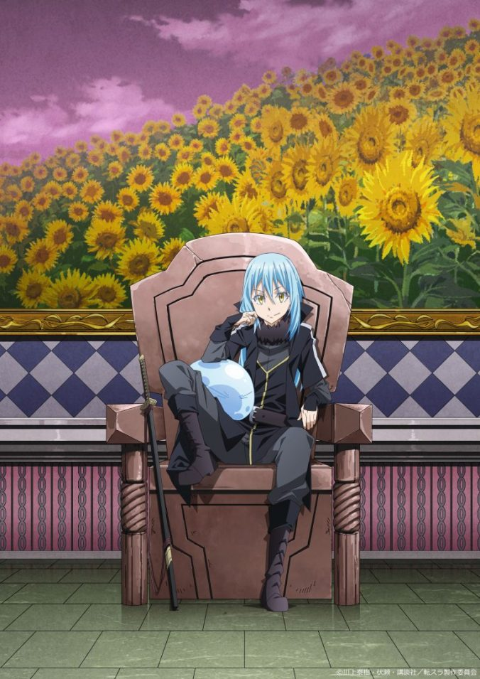 [News]That Time I Got Reincarnated As A Slime will be Getting 2nd Season in 2020!!