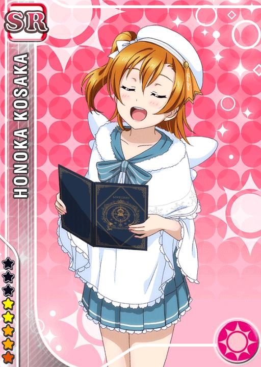 School Idol Tomodachi Cards Album 758 Kousaka Honoka SR