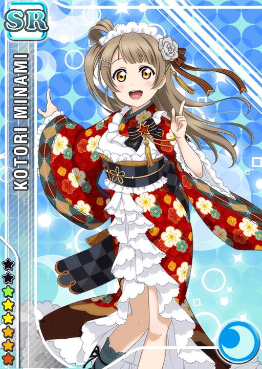 School Idol Tomodachi Cards Album 824 Minami Kotori SR