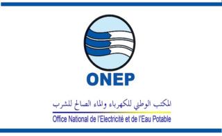 المكتب الوطني للكهرباء والماء الصالح للشرب – قطاع الماء مباريات توظيف في عدة جهات بالمملكة آخر أجل 18 يناير 2021