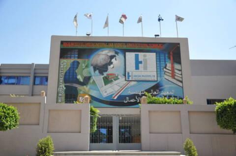 ننشر مصروفات كل المعاهد الهندسية الموجودة في مصر