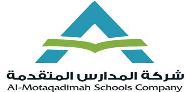 شركة المدارس المتقدمة: وظائف ادارية وتعليمية نسائية ورجالية شاغرة  Almota10