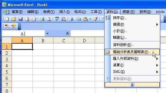AutoCAD + Excel 數量計算