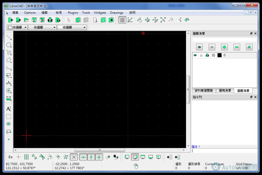 [分享]免費2D CAD繪圖軟體 LIBRECAD - 頁 2